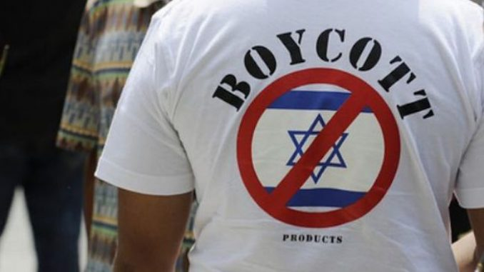 Iceland boycott all products from Israel