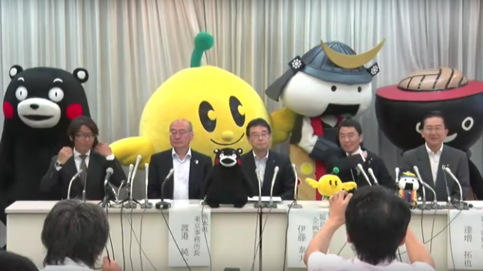 Japan Plans To Lure Tourists To Fukushima Using Pokemon Go