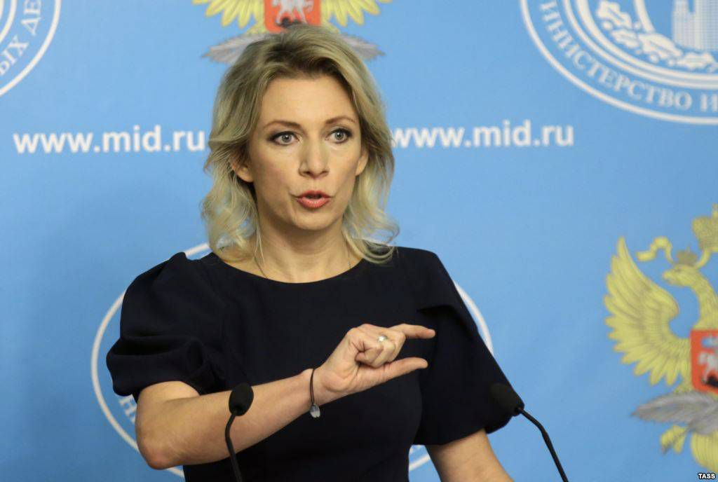 Maria Zakharova raised doubts about John Kirby's warning to Russia.