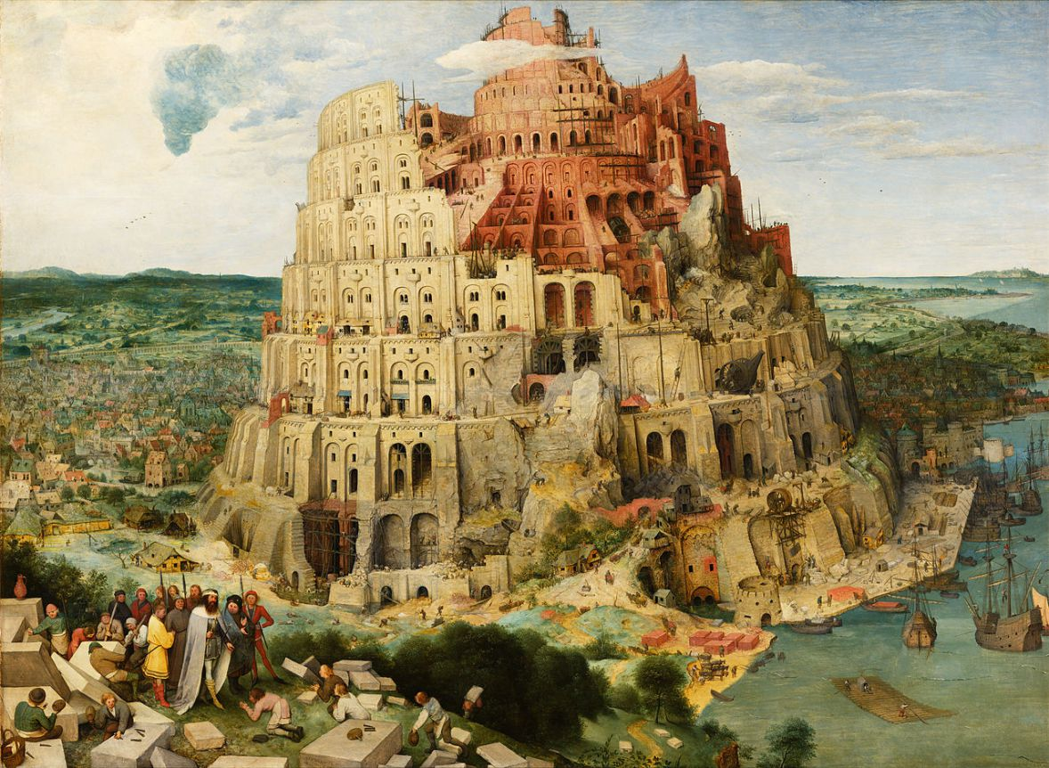 The Tower of Babel by 16th century painter Breugel.