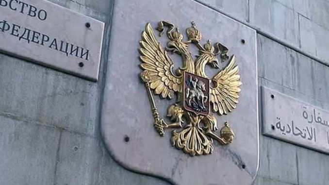 Russian Embassy In Syria Came Under Mortar Attack For Two Hours