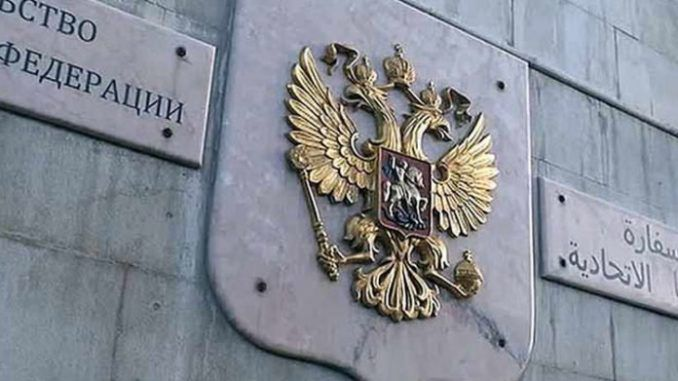 Russian Embassy in Damascus Shelled By Terrorists