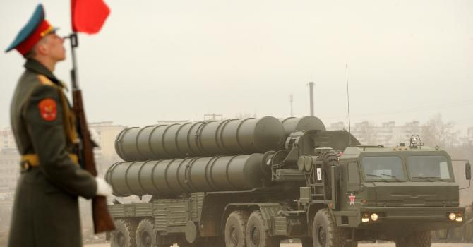 Moscow Deploys S-300 Missile Defense System To Syria