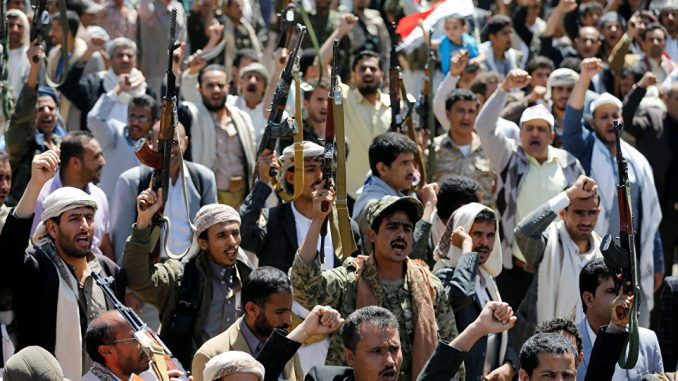 Yemen: Thousands Protest Deadly Saudi Attack On Funeral In Sanaa