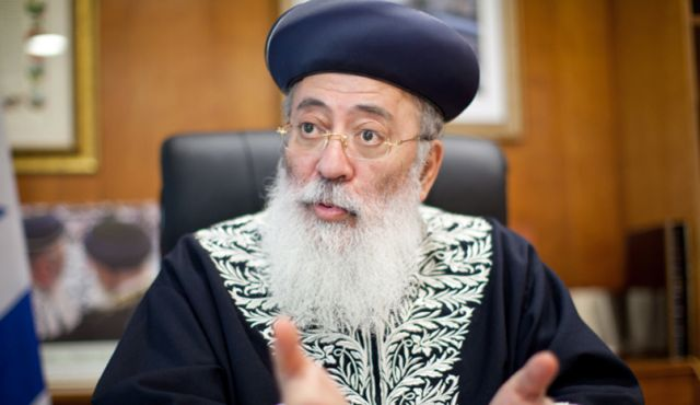 Backlash After Chief Rabbi Says 'Homosexuality Punishable By Death'