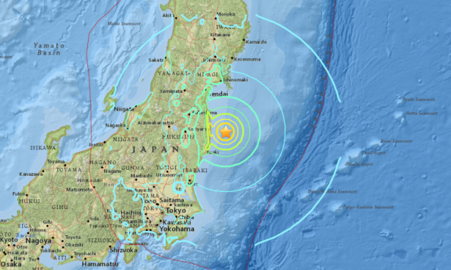 Japan: 5.7 Magnitude Aftershock Strikes Fukushima
