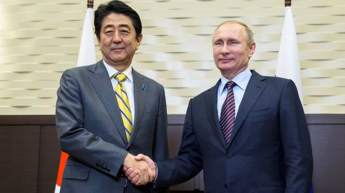US 'Concerned' That Japan Is Allowing Putin Visit