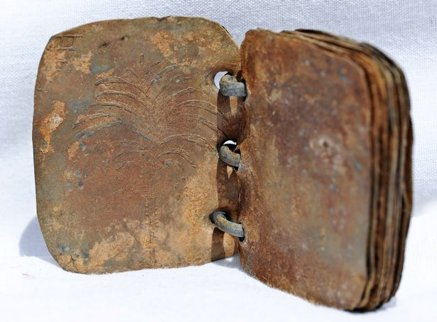 One of 70 books made of lead and copper than date to the time of Jesus' ministry.
