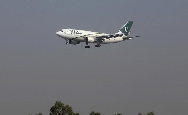 Pakistan Plane Crashes- All Passengers Feared Dead