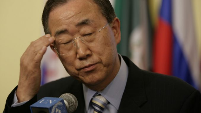 Ban Ki-Moon's Brother & Nephew Indicted In US On Bribery Charges