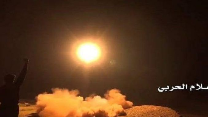 Saudi Arabia's capital Riyadh was rocked by a ballistic missile launched by Yemen in retaliation for Saudi-U.S. aggressions in their country.