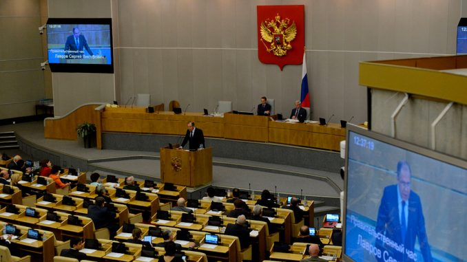 Russian parliament to investigate CNN and other American media outlets