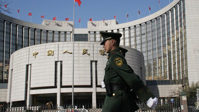 China becomes first country to roll out cryptocurrency nationwide
