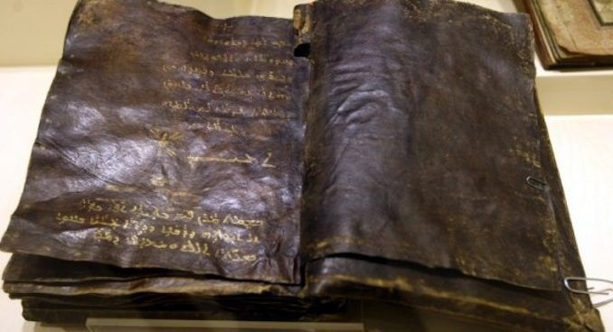 Authentic bible confirms that Jesus was not crucified