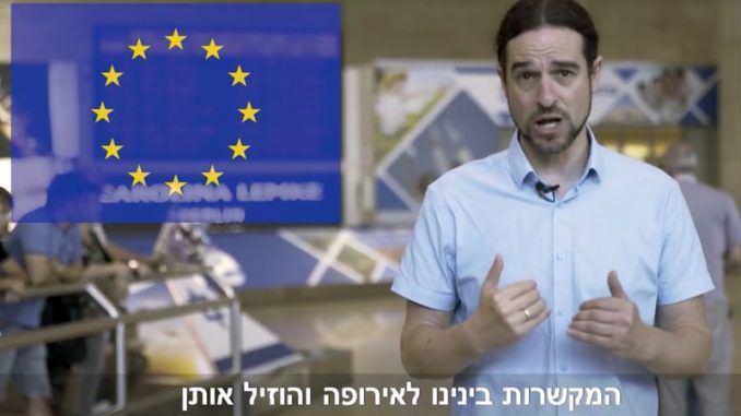 EU official advocates wiping out Gaza