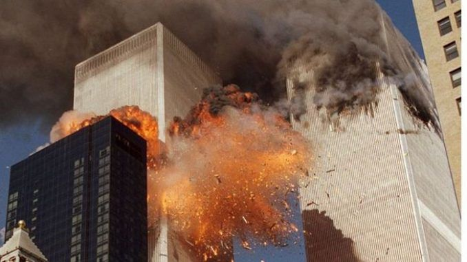 911 families to stage protest outside BBC for covering up truth about WTC 7 explosions