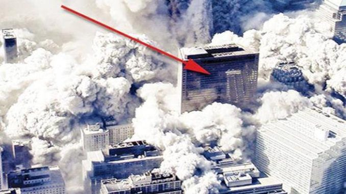University of Alaska Fairbanks concludes WTC7 was controlled demolition