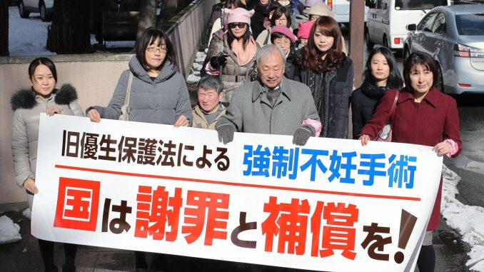 Woman sues Japanese government over cruel eugenics program