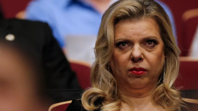 Israel Prime Minister Benjamin Netanyahu's wife Sara Netanyahu is facing prison time after being indicted on systematic fraud charges.