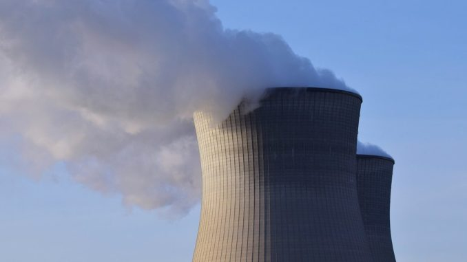 """An urgent public meeting has been called to discuss a """"disturbing"""" leak at a nuclear plant in Richmond County, South Carolina."""