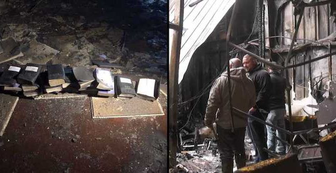 A massive fire tore through a West Virginia church in the middle of the night however local firefighters found the Bibles and cross untouched.