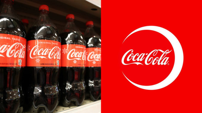 "Coca-Cola has launched a ""diversity campaign"" aimed at celebrating the Islamic holy month of Ramadan in Norway."