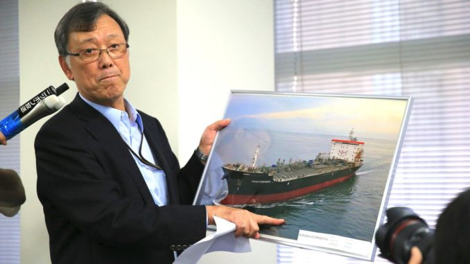 Owner Of Japanese Oil Tanker Says U.S. Is Giving False Information About Gulf Attack Japanese-ship-owner-678x381