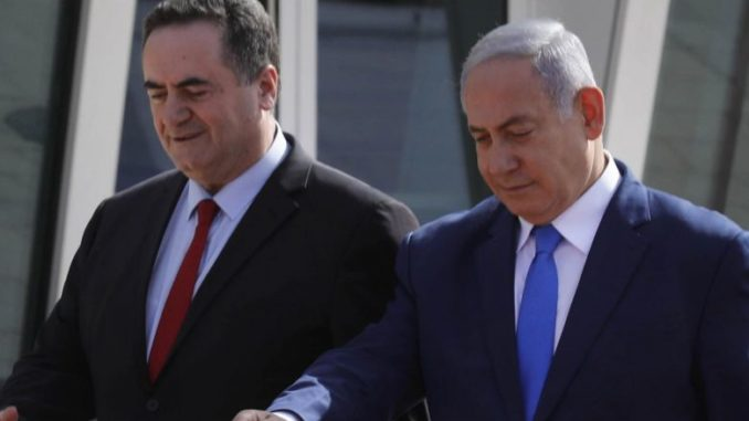 Israel Joins U.S. Led Coalition To 'Protect Security Of The Persian Gulf'