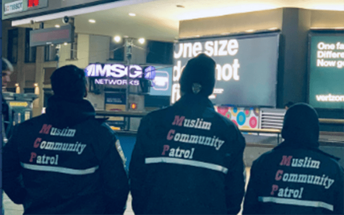 Muslim Community Patrol stands watch outside Madison Square Garden in New York City. (Photo: Muslim Community Patrol & Services)