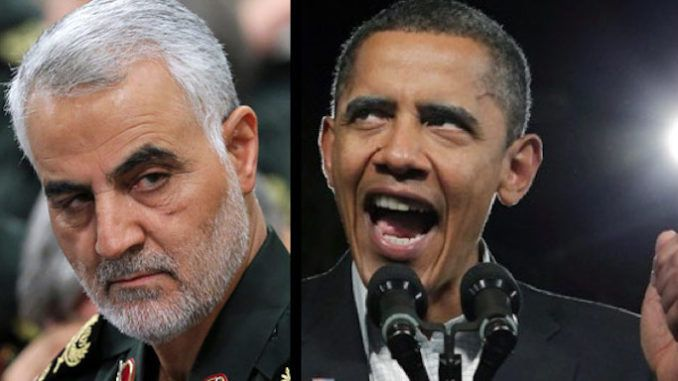 Former President Barack Obama granted amnesty to Iranian terrorist mastermind Gen. Qassem Soleimani as part of the 2015 Iran Deal, according to newly surfaced reports.