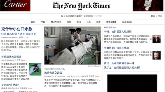 New York Times columnist calls for America to become more like China